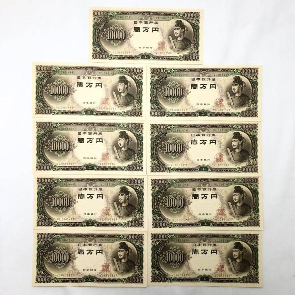 ピン札で連番 聖徳太子 日本銀行券 10000円旧札9枚