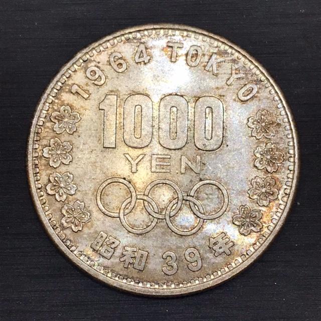 東京オリンピック 1000円 銀貨幣