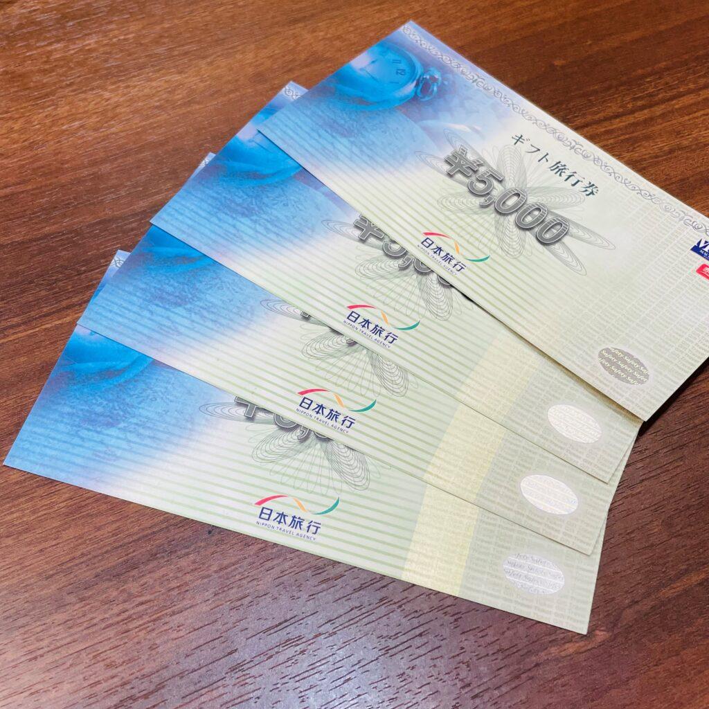 日本旅行券 5000円 4枚