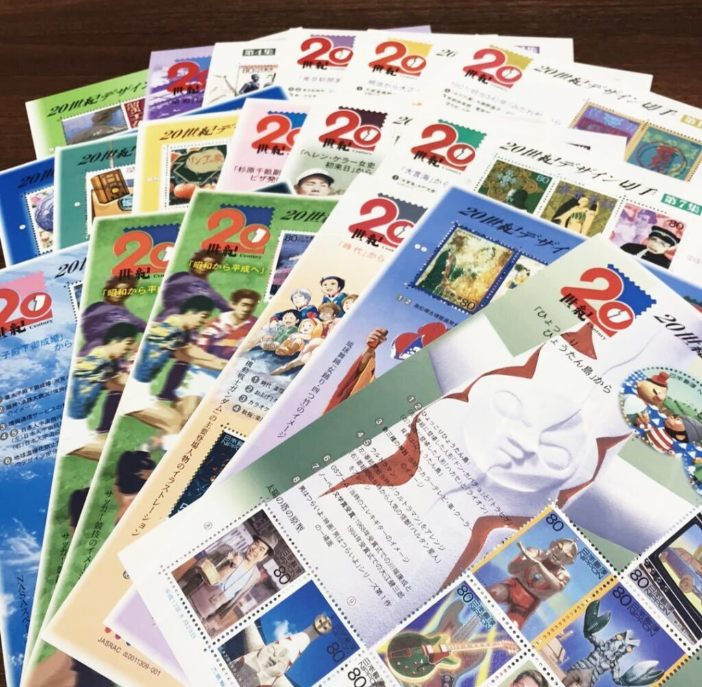 20世紀デザイン切手 第1集~第17集 コンプ 解説文付き 記念切手