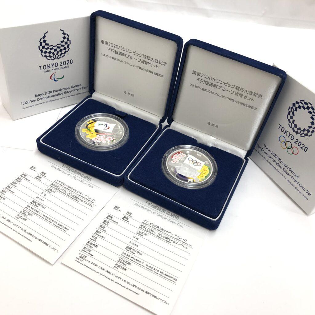 東京2020 オリンピック・パラリンピック 競技大会引継記念メダル