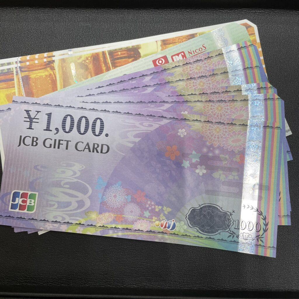 JCBギフトカード・NICOSギフトカード・ビール券