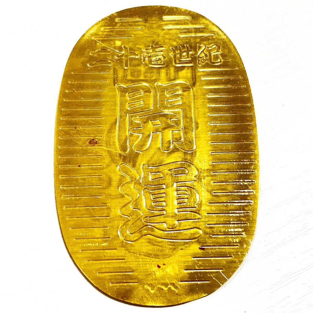 K24 純金 小判