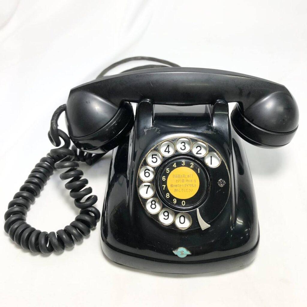 日立 黒電話 4号A自動式 仕-96号