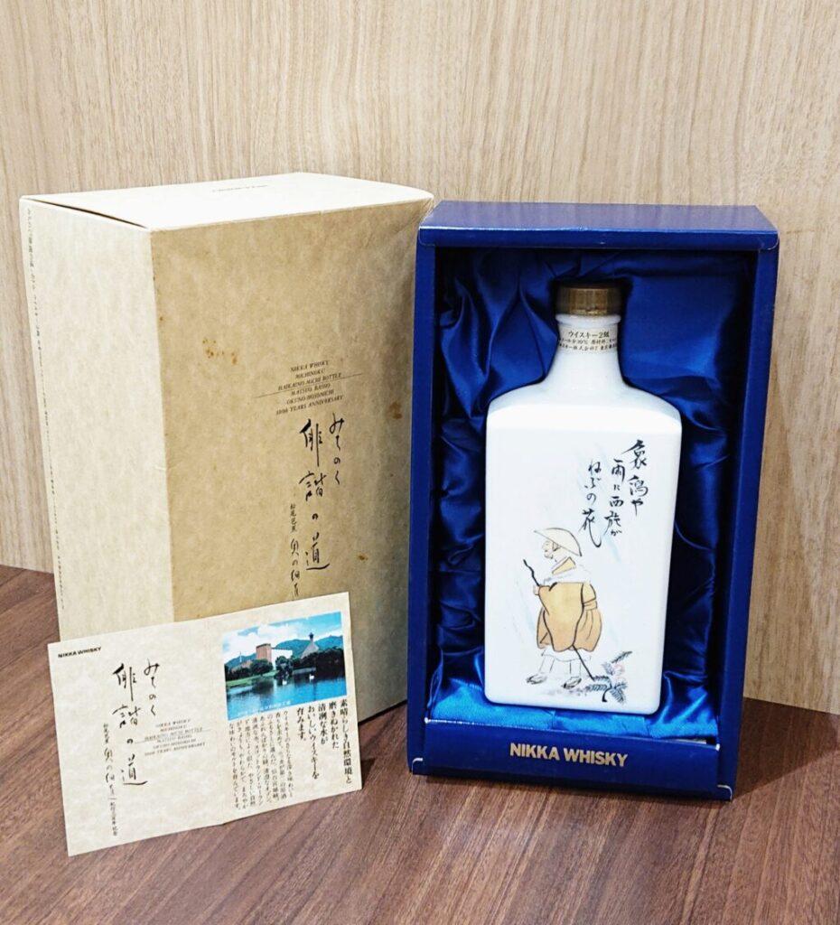ニッカウィスキー 松尾芭蕉 奥の細道 俳諧の道ボトル