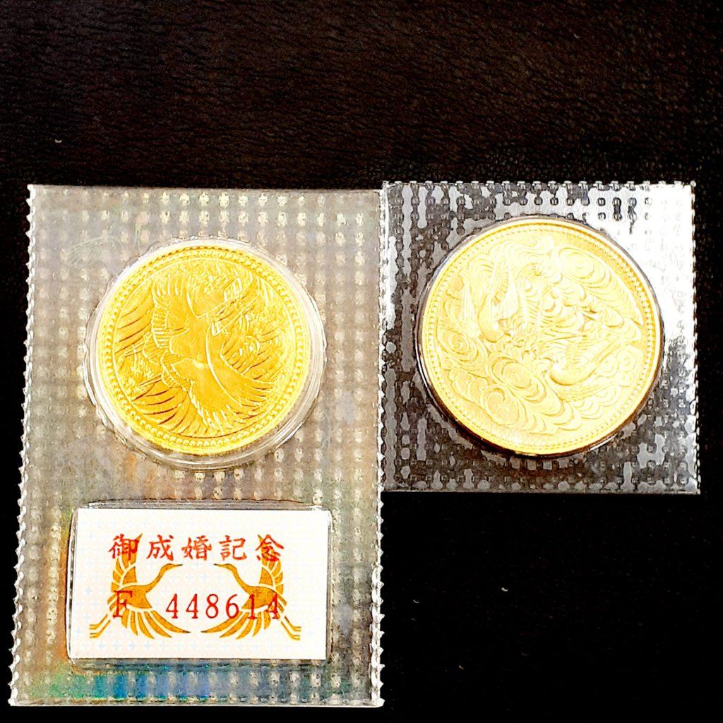 記念コイン