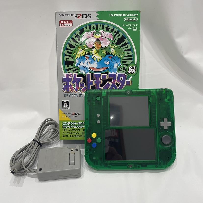 ニンテンドー2DS ポケットモンスター 緑 限定パック